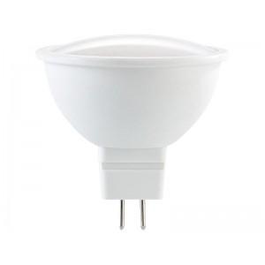 LED lámpa , 12V DC , MR16 , G5.3 foglalat , 5 Watt , hideg fehér