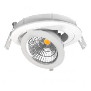 Optonica LED szpot   mélysugárzó   12 W   süllyesztett   állítható   kerek   hideg fehér