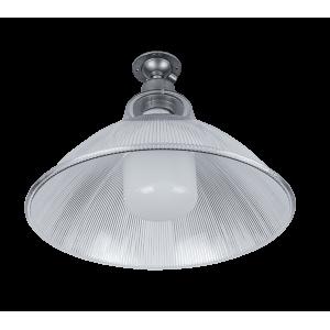 ALHENA 16 LED csarnokvilágító lámpa 40W